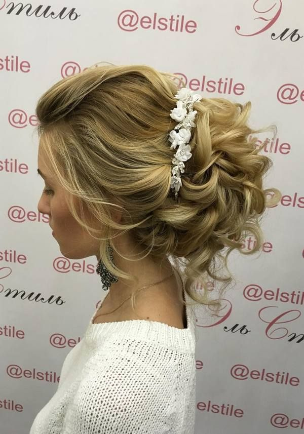 Best Hair Style For Bride Half Updo