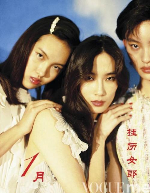 Fashion Editorial : Calendar GirlsDylan Xue, Yuan Bo Chao, & Leah Chen Art…